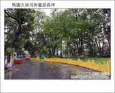 2012.08.26 桃園大溪河岸童話森林:DSC_0352.JPG