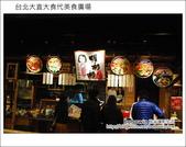 2012.12.20 台北大直大食代美食廣場:DSC_6312.JPG