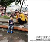 2012.04.28 南庄老街趴趴走:DSC_1437.JPG