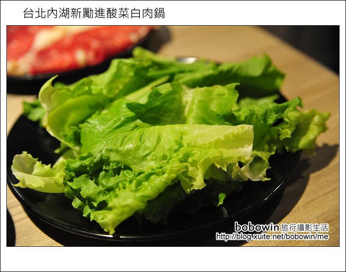 2013.07.05 台北內湖新勵進酸菜白肉鍋:DSC_3059.JPG