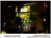2013.11.09 宜蘭調色盤築夢會館:DSC_5167.JPG
