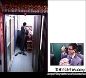 2013.11.24 威宏&玟吟 婚禮攝影紀錄:0061.JPG