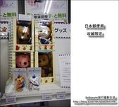日本郵便局:DSC08546.JPG