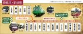日本熊本Kumamon電車:rosenzu.jpg