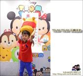 迪士尼 TSUM TSUM 玩轉派對:DSC_2375.JPG
