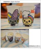 2011.08.06 高雄夢時代Open將餐廳:DSC_9814.JPG