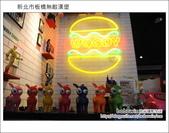 2012.06.02 新北市板橋無敵漢堡:DSC_5934.JPG