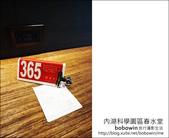 2012.07.23 內湖科學園區春水堂:DSC03790.JPG