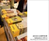 2012台北國際旅展~日本篇:DSC_2662.JPG