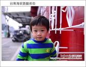 2013.01.25 台南海安路藝術街&北勢街藝術街:DSC_9143.JPG