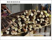2012.04.28 南庄老街趴趴走:DSC_1442.JPG