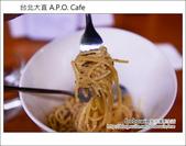 台北大直 A.P.O. Cafe:DSC_5264.JPG
