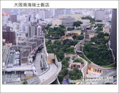大阪南海瑞士飯店 Swissotel Nankai Osaka:DSC_6999.JPG
