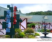2008.07.13 愛情故事館:DSCF1081.JPG