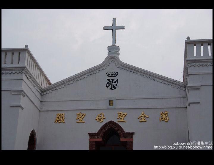 2008.12.14 萬金聖母殿:DSCF1264.JPG