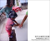 2013.10.05 新竹西瓜莊園:DSC_9516.JPG