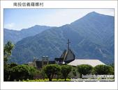 2011.08.14 南投信義羅娜村:DSC_0877.JPG