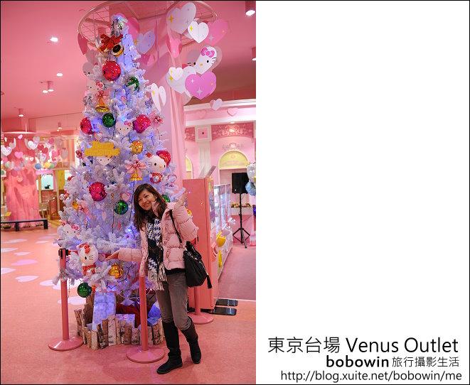 日本東京 Day1 part4 Venus Outlet:DSC_8199.JPG