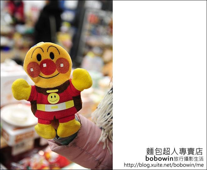 日本東京之旅 Day4 part5 麵包超人專賣店:DSC_0781.JPG