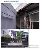 2011.12.11霧峰921地震教育園區:DSC_6502.JPG