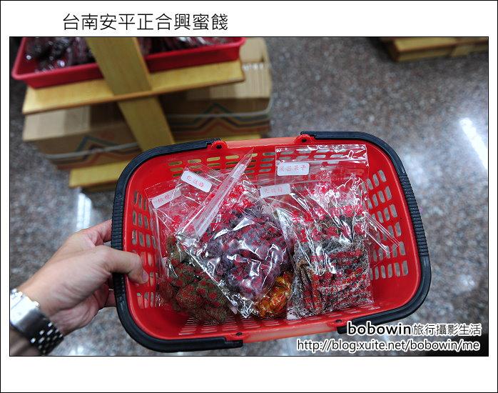 2011.12.17 台南安平正合興蜜餞:DSC_7816.JPG