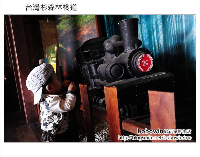 2011.05.14台灣杉森林棧道 文史館 天主堂:DSC_8421.JPG
