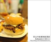 2012.06.02 新北市板橋無敵漢堡:DSC_5918.JPG
