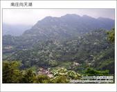 2012.04.28 南庄向天湖咖啡民宿:DSC_1563.JPG