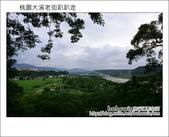 2012.08.25 桃園大溪老街:DSC_0101.JPG