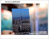 2012台北國際旅展~日本篇:DSC_2532.JPG