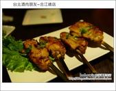 2012.11.27 台北酒肉朋友居酒屋:DSC_4313.JPG