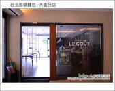 2013.04.23 台北那個麵包~大直分店:DSC_5135.JPG