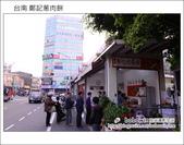 2013.01.25台南 鄭記蔥肉餅、集品蝦仁飯、石頭鄉玉米:DSC_9523.JPG