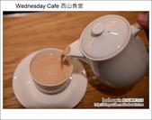 2013.05.26 Wednesday Cafe 西山食堂:DSC_6293.JPG