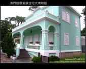 Day3 Part2 營地街市煲仔飯-->龍環葡韻住宅式博物館-->大利來記豬扒包-->威尼斯人:DSCF9240.JPG