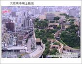 大阪南海瑞士飯店 Swissotel Nankai Osaka:DSC_7001.JPG