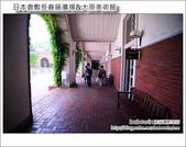 Day3 Part4 長春藤廣場&大原美術館:DSC_8300.JPG