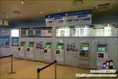 廣島機場交通:DSC_0292.JPG