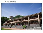 2011.08.14 南投信義羅娜村:DSC_0878.JPG