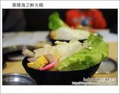 2011.02.20 基隆海之鮮火鍋:DSC_9424.JPG