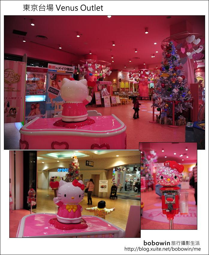 日本東京 Day1 part4 Venus Outlet:DSC_8201.JPG