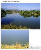 2011.08.20 羅東運動公園單車行:DSC_1621.JPG
