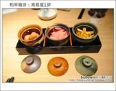 日本東京之旅 Day3 part6 新宿Shopping & 高島屋13F和幸豬排飯:DSC_0118.JPG