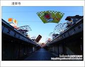 東京自由行 Day5 part1 淺草寺:DSC_1213.JPG