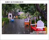 2012.08.26 桃園大溪河岸童話森林:DSC_0354.JPG