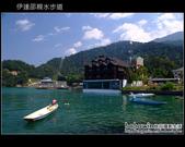 南投日月潭-伊達邵親水步道&美食街:DSCF8426.JPG