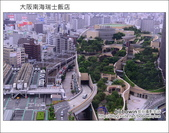 大阪南海瑞士飯店 Swissotel Nankai Osaka:DSC_7002.JPG