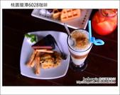 2013.03.17 桃園龍潭6028咖啡:DSC_3632.JPG