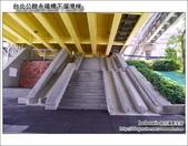 台北公館永福橋下溜滑梯:DSC_1563.JPG