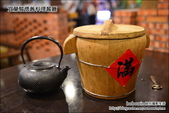 宜蘭駿懷舊料理餐廳:DSC_0146.JPG